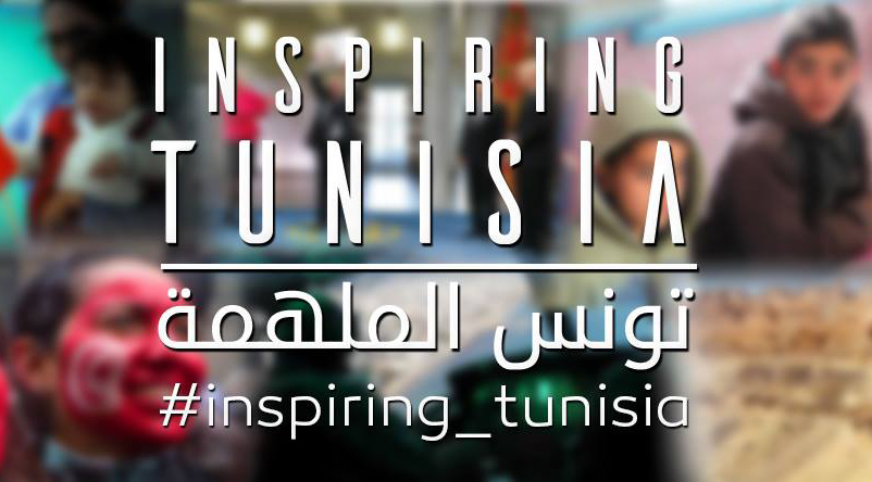 Club de Madrid supports the #InspiringTunisia campaign for a democracy that delivers