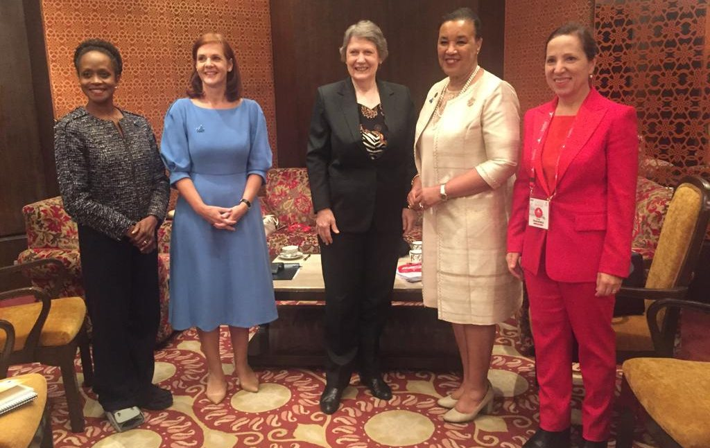 Female leaders in the 21st century with Helen Clark